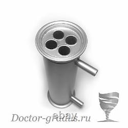 Shotgun distiller Dephlegmator 2 condenser 200 mm / 7.87 in for Moonshine still
